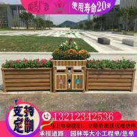 铝合金花箱+垃圾桶组合户外道路隔离公园别墅园林绿化花盆厂家直销