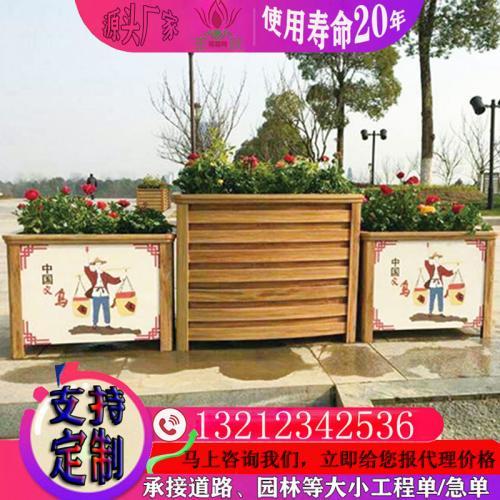 铝合金花箱弧形花槽花盆组合,适合道路隔离、公园别墅绿化种植厂家直销