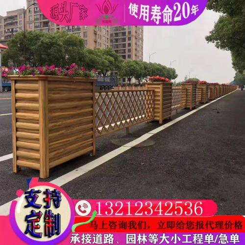 仿木纹铝合金花箱护栏白色道路户外园林绿化隔离花坛花槽厂家定制