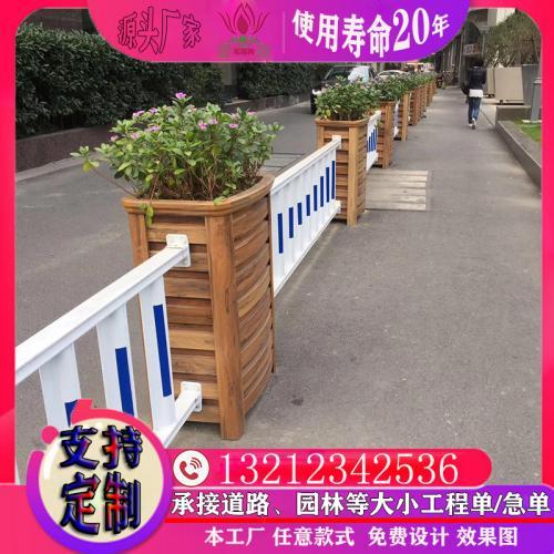 铝合金花箱护栏组合户外道路绿化厂家直销