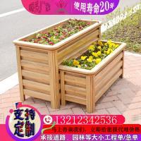 铝合金花箱定制长方形组合可以在道路、公园、别墅等地区摆放
