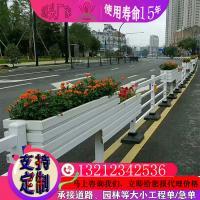 pvc花箱护栏微发泡板户外道路隔离城市家具园林景观绿化厂家直销批发