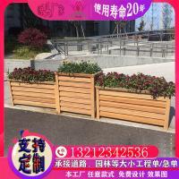 铝合金花箱一高两低长方形道路公园别墅户外生产厂家批发