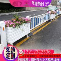 pvc花箱护栏户外道路组合园林绿化花槽广场隔离市政商业街厂家批发