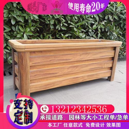 铝合金花箱长方形户外道路绿化花坛定制厂家直销